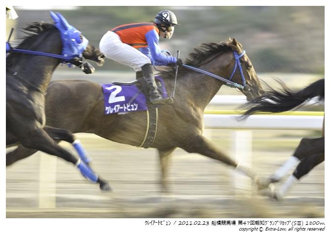 11R_Clay-Art-Byun&H.Yoshihara_110223Funabashi_47th-Hochi-GP-Cup(SⅢ-9F)_22891FX.jpg