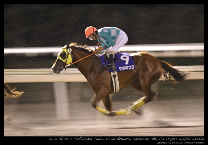 12R_Kura-Kinko_110922Monbetsu_55th-Stayers-Cup(H1)_26405FX.jpg